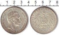 Изображение Монеты Пруссия 5 марок 1901 Серебро UNC-