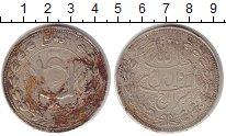Изображение Монеты Афганистан 5 рупий 1906 Серебро VF