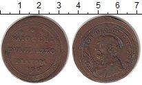 Изображение Монеты Ватикан 2 1/2 байоччи 1796 Медь XF-