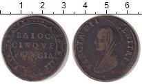 Изображение Монеты Ватикан 5 байоччи 1798 Медь VF