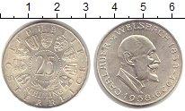 Изображение Монеты Австрия 25 шиллингов 1958 Серебро XF 100 - летие Карлауэр