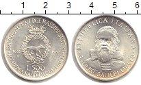Изображение Монеты Италия 500 лир 1982 Серебро XF Галилео Галилей