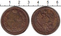 Изображение Монеты 1801 – 1825 Александр I 2 копейки 1813 Медь VF ЕМ