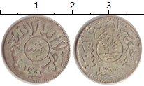 Изображение Монеты Йемен 1/10 риала 1963 Серебро XF-