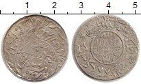 Изображение Монеты Йемен 1/4 риала 1958 Серебро UNC-