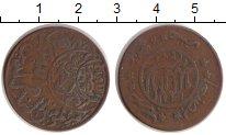 Изображение Монеты Йемен 1/40 риала 1954 Бронза VF