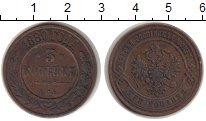 Изображение Монеты 1855 – 1881 Александр II 3 копейки 1880 Медь XF Александр II Николае