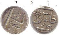 Изображение Монеты Британская Индия 1/2 рупии 1733 Серебро XF