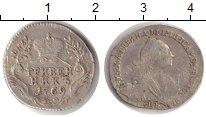 Изображение Монеты 1762 – 1796 Екатерина II 1 гривенник 1769 Серебро VF СПБ
