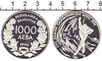 Изображение Монеты Болгария 1000 лев 1996 Серебро Proof XVIII зимняя олимпиа