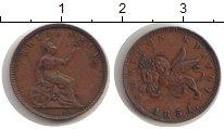 Изображение Монеты Ионические острова 1 лепт 1851 Медь XF Британская администр