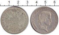 Изображение Монеты Австрия 1/2 талера 1847 Серебро XF Фердинанд I