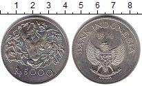 Изображение Монеты Индонезия 5000 рупий 1974 Медно-никель XF