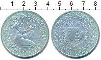 Изображение Мелочь Венгрия 500 форинтов 1984 Серебро XF
