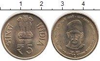 Изображение Мелочь Индия 5 рупий 2011 Медно-никель UNC-
