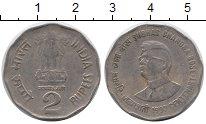 Изображение Мелочь Индия 2 рупии 1997 Медно-никель XF Субхас Шандор