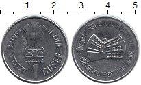 Изображение Мелочь Индия 1 рупия 1997 Медно-никель XF