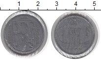 Изображение Монеты Бельгия 1 франк 1946 Цинк VF