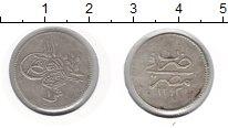 Изображение Монеты Египет 1 кирш 1876 Серебро VF