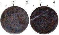 Изображение Монеты Египет 5 пар 1835 Медь VF Махмуд II