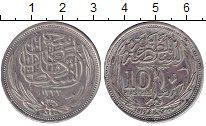 Изображение Монеты Египет 10 пиастров 1917 Серебро XF Британская оккупация