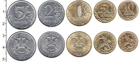 Изображение Наборы монет Россия Россия 2015 2015  UNC- В наборе 5 монет ном