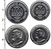 Изображение Наборы монет Туркменистан Туркменистан 1999 1999 Медно-никель UNC- В наборе 2 монеты но