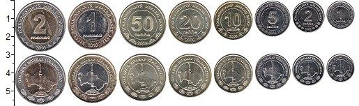 Изображение Наборы монет Туркменистан Туркменистан 2009 2009 Биметалл UNC- В наборе 8 монет ном