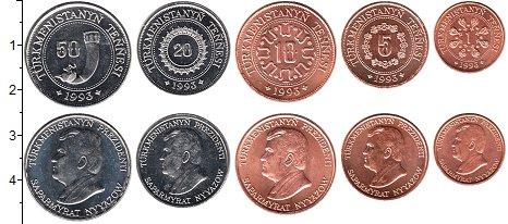 Изображение Наборы монет Туркменистан Туркменистан 1993 1993  UNC- В наборе 5 монет ном