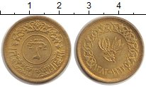 Изображение Монеты Йемен 2 букша 1963  XF