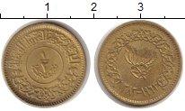 Изображение Монеты Йемен 1/2 букша 1963  XF