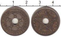 Изображение Монеты Бельгийское Конго 10 сантимов 1922 Медно-никель XF
