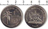 Изображение Монеты Тринидад и Тобаго 1 доллар 1995 Медно-никель UNC- ФАО