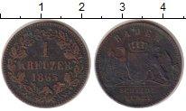 Изображение Монеты Баден 1 крейцер 1865 Медь VF