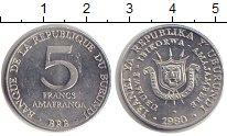 Изображение Монеты Бурунди 5 франков 1980 Алюминий XF
