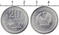 Изображение Монеты Лаос 20 ат 1980 Алюминий UNC-