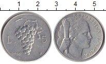 Изображение Монеты Италия 5 лир 1950 Алюминий VF виноград