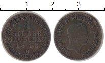 Изображение Монеты Пруссия 1 грош 1848 Серебро VF Фридрих Вильгельм IV