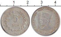 Изображение Монеты Индонезия 5 сен 1962 Алюминий XF