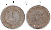 Изображение Монеты Индонезия Индонезия 1962 Алюминий XF