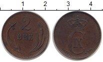Изображение Монеты Дания 2 эре 1897 Медь XF
