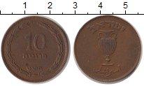 Изображение Монеты Израиль 10 прут 1949 Медь XF