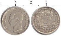 Изображение Монеты Венесуэла 500 боливар 1946 Серебро XF Симон Боливар