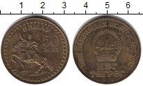 Изображение Монеты Монголия 1 тугрик 1971  XF