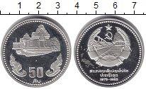 Изображение Монеты Лаос 50 кип 1975 Серебро Proof- Ват-Пху, — руины кхм