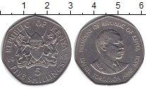 Изображение Монеты Кения 5 шиллингов 1985 Медно-никель XF Даниэль Мои.