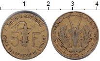 Изображение Монеты Франция Французская Африка 5 франков 1976 Латунь XF