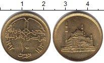 Изображение Монеты Египет 10 пиастров 1992 Латунь XF