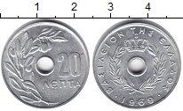 Изображение Монеты Греция 20 лепт 1969 Алюминий UNC-