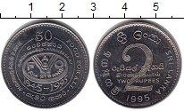Изображение Монеты Шри-Ланка 2 рупии 1995 Медно-никель XF 50 лет ФАО.